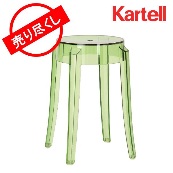 【赤字売切り価格】カルテル Kartell 椅子 チャールス ゴースト CHARLES GHOST グリーン(P8) green Transparent (39 x 26.5 x 46) chair EU正規品 チェア インテリア お洒落 家具 アウトレット [4,999円以上送料無料]