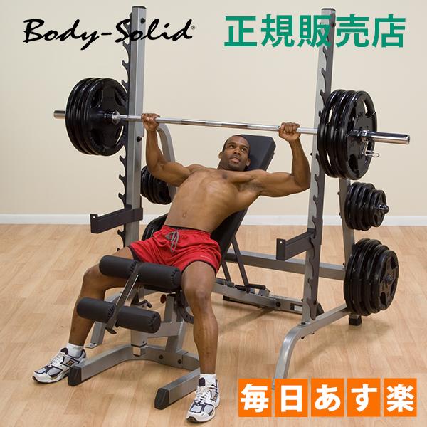 ボディソリッド Body Solid マルチプレスステーション GPR370 ハーフラック Multi Press Rack パワーラック マルチプレスラック 筋トレ bodysolid 正規販売店 [4999円以上送料無料]