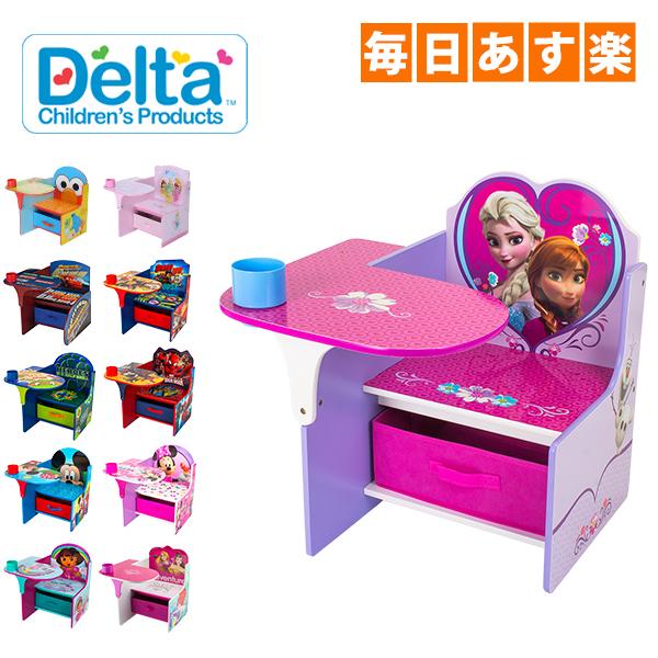 デルタ Delta デスク チェア 収納付き Chair Desk with Storage Bin 子供机 キッズ 勉強机 テーブル イス 【数量限定Rainbow Loomの特典付】[4,999円以上送料無料]