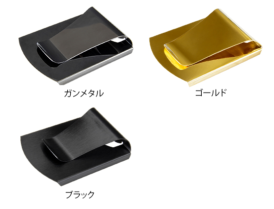 FB Jewels Solid Stainless Steel Polished Money Clip