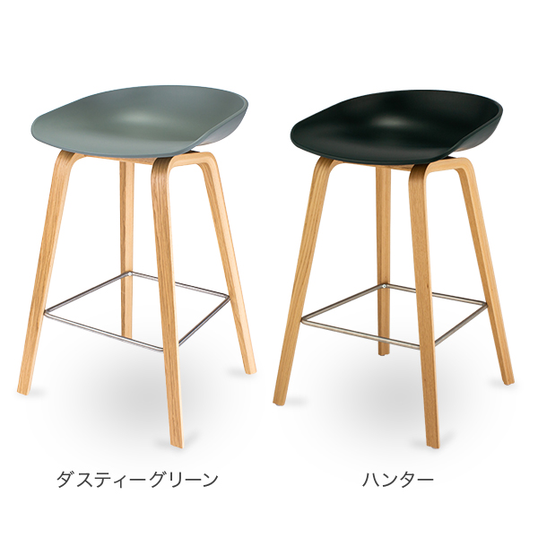 【GWもあす楽】 ヘイ Hay ハイスツール イス カウンターチェア About A Stool AAS32 スツール 北欧 インテリア [4,999円以上]