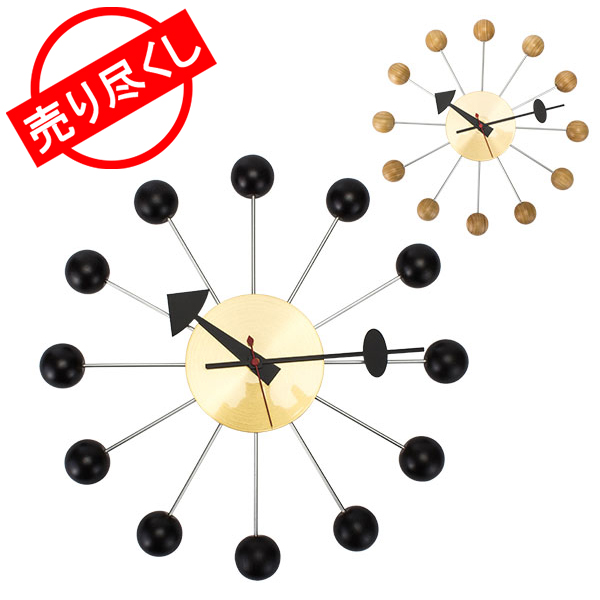 【GWもあす楽】 最大1000円OFFクーポン 売り尽くし ヴィトラ Vitra 掛け時計 Ball Clock (ボールクロック) ウォールクロック デザイン インテリア おしゃれ あす楽