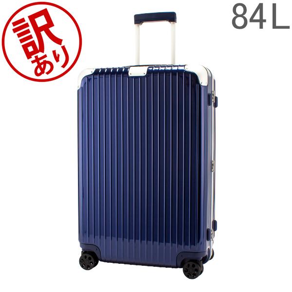 【訳あり】 リモワ RIMOWA 【Newモデル】 ハイブリット 883736 チェックイン L 84L 4輪 スーツケース Hybrid Check-In L キャリーケース 旧 リンボ