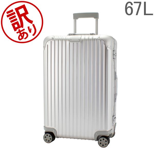 【訳あり】 リモワ RIMOWA 【Newモデル】 オリジナル 925630 チェックイン M 67L 4輪 スーツケース Original Check-In M キャリーケース 旧 トパーズ