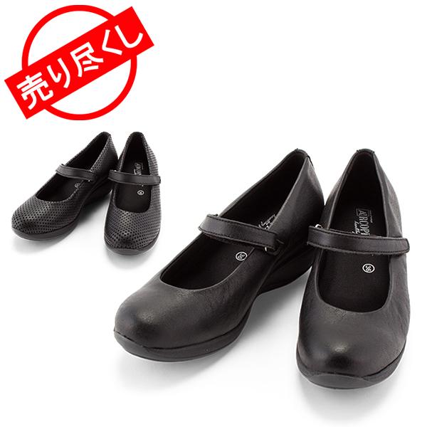 まとめ買いクーポン配布中 赤字売切り価格 アルコペディコ Arcopedico パンプス ストラップ L'ライン Dress S ドレスエス 歩きやすい 疲れにくい コンフォート シューズ 靴 就活 軽い 外反母趾予防 あす楽