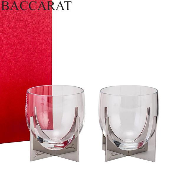 まとめ買いクーポン配布中 バカラ Baccarat ヘリテージ HERITAGE ペアグラス(2個セット) タンブラー TUMBLER PARAISON X2 2812380 グラス クリスタルガラス 洋食器 クリア あす楽