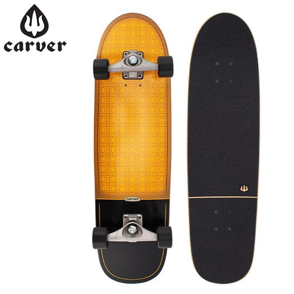【お盆もあす楽】 最大1000円OFFクーポン カーバー スケートボード Carver Skateboards スケボー C5 コンプリート 32.25インチ ベル エアー Bel Air complete あす楽