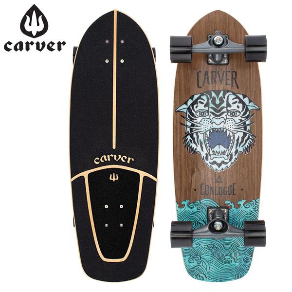 まとめ買いクーポン配布中 カーバー スケートボード Carver Skateboards スケボー CX コンプリート 29.5インチ コンローグ シー タイガー Conologue Sea Tiger あす楽
