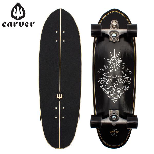 【お盆もあす楽】 最大1000円OFFクーポン カーバースケートボード Carver Skateboards C7 コンプリート 31.5インチ オリジン Origin C1013011018 スケボー あす楽