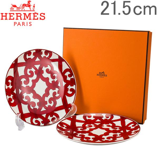 【GWもあす楽】 最大1000円OFFクーポン Hermes エルメス ガダルキヴィール Dessert Plate デザートプレート 皿 21.5cm 011007P 2個セット あす楽