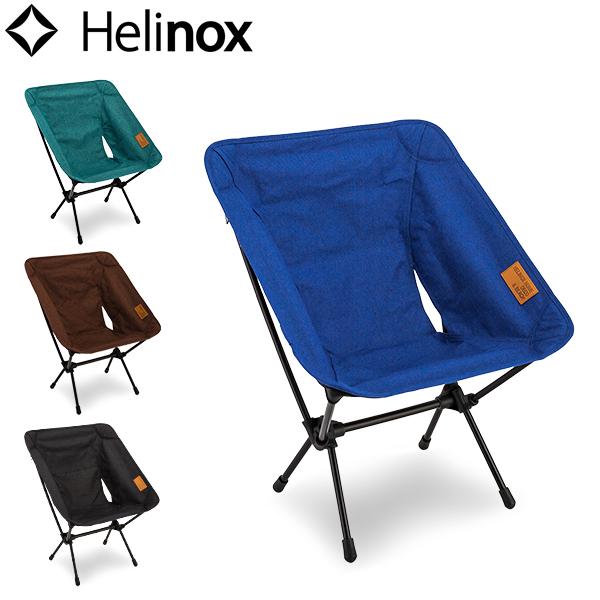 【GWもあす楽】 最大1000円OFFクーポン ヘリノックス Helinox 折りたたみチェア チェアホーム 30周年記念モデル Chair Home コンフォートチェア イス アウトドア キャンプ 釣り あす楽