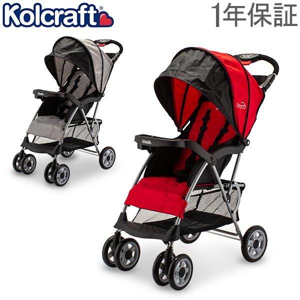 【GWもあす楽】 最大1000円OFFクーポン コルクラフト ベビーカー クラウド ストローラー 軽量 コンパクト 安全 赤ちゃん KL020 KOLCRAFT Cloud Plus Lightweight Stroller あす楽