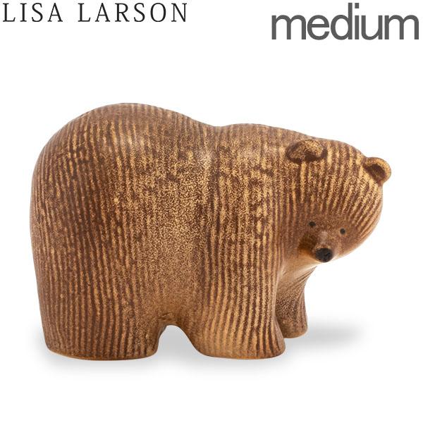 【GWもあす楽】 最大1000円OFFクーポン リサ・ラーソン LISA LARSON 置物 スカンセン ベア ブラウン (中) 1220501 Skansen Brown bear ミディアム 動物 熊 オブジェ インテリア あす楽