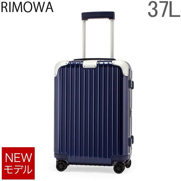 【GWもあす楽】 最大1000円OFFクーポン リモワ RIMOWA ハイブリッド キャビン 37L スーツケース キャリーケース キャリーバッグ 88353604 Hybrid Cabin 旧 リンボ 【NEWモデル】 あす楽