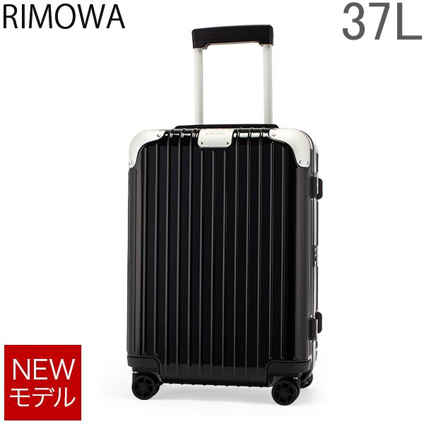 【GWもあす楽】 最大1000円OFFクーポン リモワ RIMOWA ハイブリッド キャビン 37L スーツケース キャリーケース キャリーバッグ 88353624 Hybrid Cabin 旧 リンボ 【NEWモデル】 あす楽