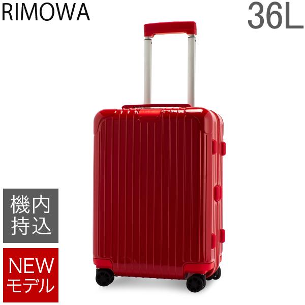 【GWもあす楽】 最大1000円OFFクーポン リモワ RIMOWA エッセンシャル キャビン 36L 4輪 スーツケース キャリーケース キャリーバッグ 83253654 Essential Cabin 旧 サルサ 【NEWモデル】 あす楽