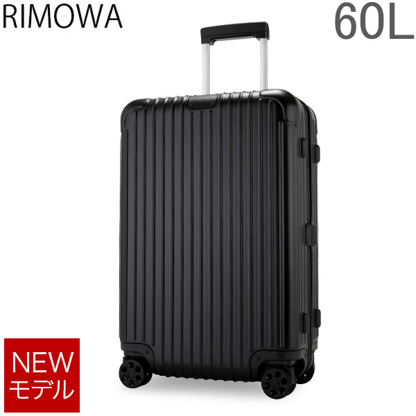 【GWもあす楽】 最大1000円OFFクーポン リモワ RIMOWA エッセンシャル チェックイン M 60L 4輪 スーツケース キャリーケース キャリーバッグ 83263634 Essential Check-In M 旧 サルサ 【NEWモデル】 あす楽