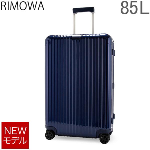 まとめ買いクーポン配布中 リモワ RIMOWA エッセンシャル チェックイン L 85L 4輪 スーツケース キャリーケース キャリーバッグ 83273604 Essential Check-In L 旧 サルサ 【NEWモデル】 あす楽