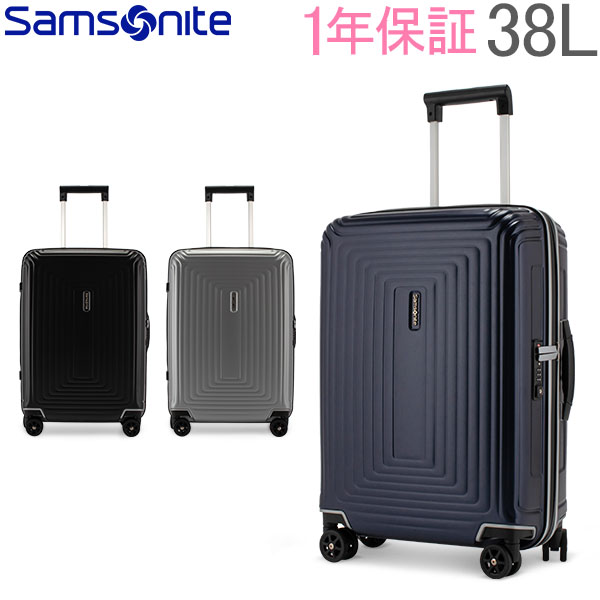 【GWもあす楽】 最大1000円OFFクーポン サムソナイト SAMSONITE スーツケース ネオパルス デラックス スピナー 55cm 38L 機内持込 92031 Neopulse DLX Spinner 55/20 あす楽
