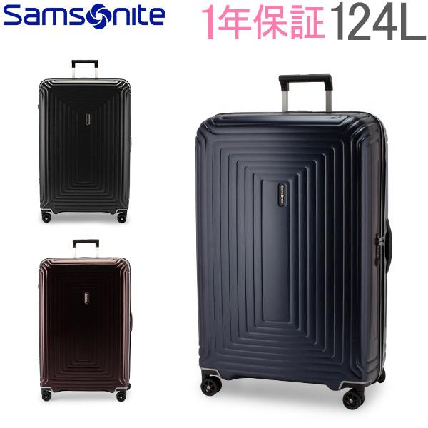 まとめ買いクーポン配布中 【1年保証】サムソナイト SAMSONITE スーツケース ネオパルス デラックス スピナー 81cm 124L 92035 Neopulse DLX Spinner 81/30 旅行 あす楽