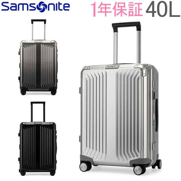 【GWもあす楽】 最大1000円OFFクーポン サムソナイト Samsonite スーツケース 40L ライトボックス アル スピナー 55cm 機内持ち込み 122705.0 Lite-Box Alu あす楽