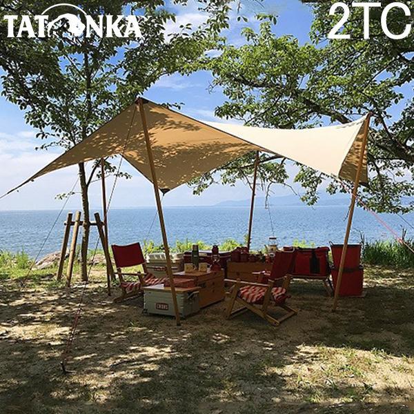 【GWもあす楽】 最大1000円OFFクーポン タトンカ Tatonka タープ Tarp 2 TC (285×300cm) ポリコットン製 防水 遮光 2461 コクーン Cocoon (208) キャンプ テント アウトドア バーベキュー あす楽