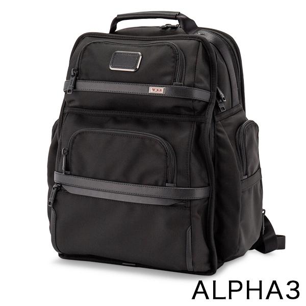 【GWもあす楽】 最大1000円OFFクーポン トゥミ TUMI バックパック ALPHA 3 T-Pass ビジネス クラス ブリーフパック アルファ 3 TUMI T-Pass Business Class Brief Pack 1173481041 あす楽