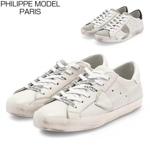 【お盆もあす楽】 最大1000円OFFクーポン フィリップモデル パリ Philippe Model Paris スニーカー 靴 パリス CLLU PARIS LOW UOMO シューズ メンズ カジュアル おしゃれ 人気 あす楽
