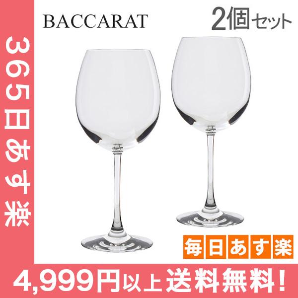 バカラ Baccarat ワイングラス 2脚セット デギュスタシオン グランドボルドー 750mL ペアセット 2610926 Degustation Grand Bordeaux x2 [4999円以上送料無料] 新生活