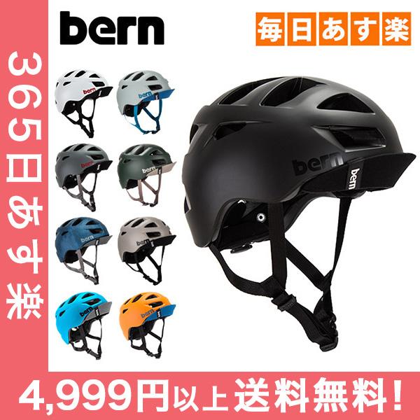 バーン Bern ヘルメット オールストン Allston オールシーズン 大人 自転車 スノーボード スキー スケートボード BMX スノボー スケボー BM06Z [4,999円以上送料無料]