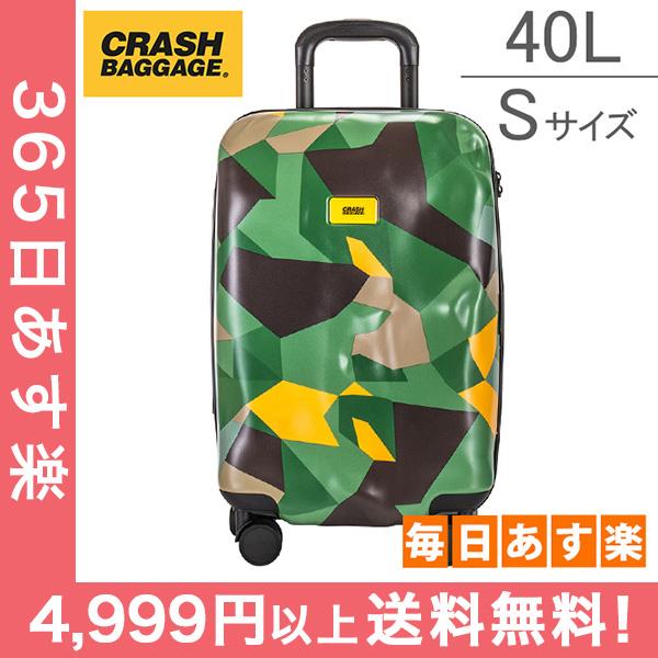 クラッシュバゲージ Crash Baggage スーツケース 40L カモ 限定カラー Sサイズ 機内持ち込み CB131 迷彩柄 キャリーバッグ キャリーケース クラッシュバゲッジ [4999円以上送料無料]