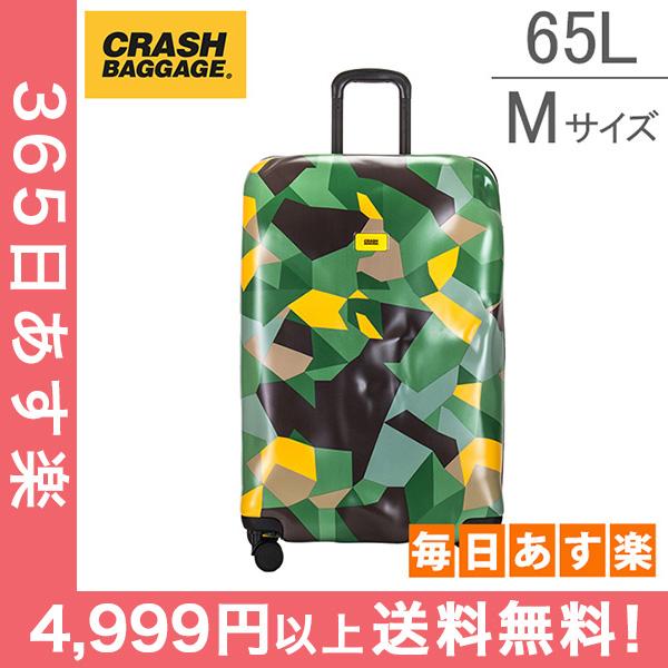 クラッシュバゲージ Crash Baggage スーツケース 65L カモ 限定カラー Mサイズ 中型 CB132 迷彩柄 キャリーバッグ キャリーケース クラッシュバゲッジ [4999円以上送料無料]