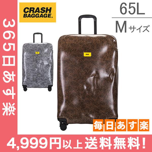 クラッシュバゲージ Crash Baggage スーツケース 65L サーフェース Mサイズ 中型 CB122 Surface キャリーバッグ キャリーケース クラッシュバゲッジ [4999円以上送料無料]