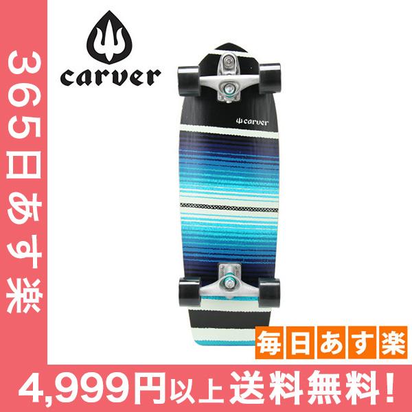 Carver Skateboards カーバースケートボード C7 Complete 29.75 Serape セラーペ [4999円以上送料無料]