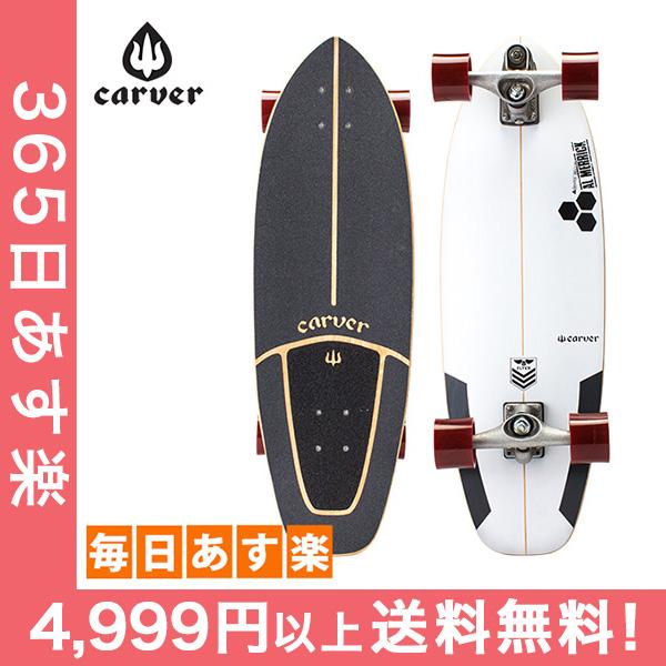 カーバースケートボード Carver Skateboards C7トラック 30.75インチ CI Flyer アルメリック フライヤー チャンネルアイランド BDCC73075CINF PAIR SERIES [4,999円以上送料無料]