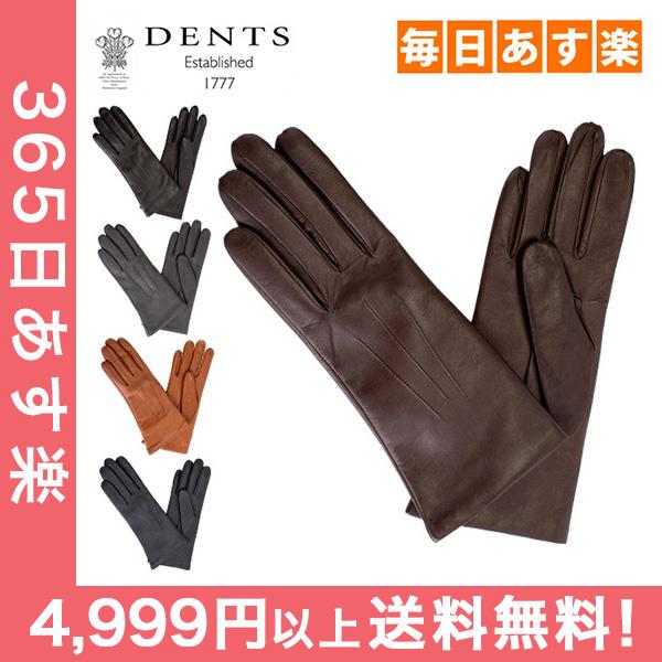 デンツ Dents 手袋 レディース Isabelle レザーグローブ シープスキン 上質 革 レザー 羊革 カシミア ヘアシープ グローブGloves (F) 7-1134 [4,999円以上送料無料]