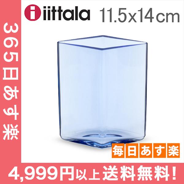 イッタラ Iittala ルーツ ベース Ruutu Vase 花瓶 11.5×14cm 1025682 アクア Aqua インテリア ガラス 北欧 フィンランド シンプル おしゃれ 新生活 [4,999円以上送料無料]