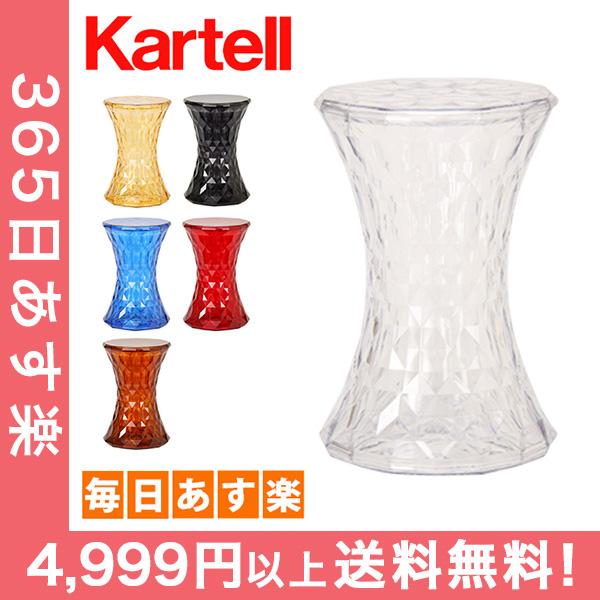 Kartell(カルテル) EU正規品 ストーン STONE 8800 スツール 椅子 チェア [4999円以上送料無料]