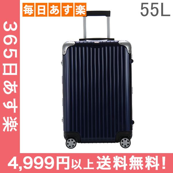 RIMOWA リモワ リンボ 891.63 89163 マルチホイール 4輪 スーツケース ナイトブルー Multiwheel 55L (881.63.21.4) [4999円以上送料無料]