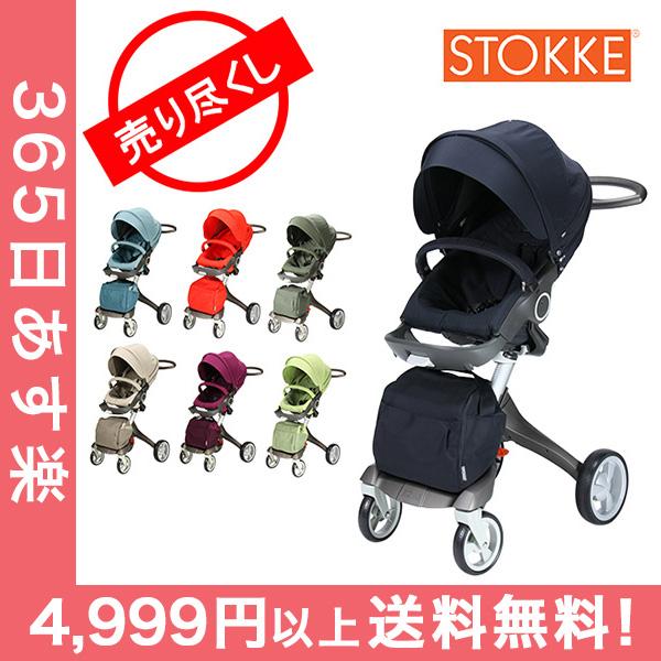 【赤字売切り価格】 Stokke(ストッケ) エクスプローリーV3シート用 スタイルキット Xplory Style Kit for Seat 【エクスプローリーV3専用】 北欧 [4999円以上送料無料]アウトレット