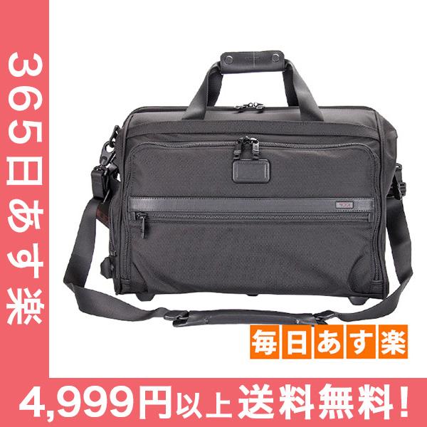 【全品5%OFFクーポン】 TUMI トゥミ バッグ フレームド ソフト サチェル ビジネス メンズ 出張 ブラック 022126D2 ALPHA 2 Framed Soft Duffel [4999円以上送料無料]