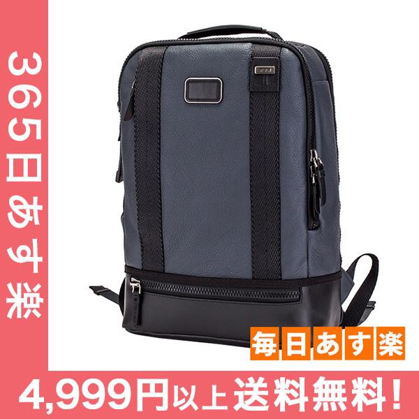 トゥミ Tumi ドーバー バックパック リュック レザー 92682DSK2 ダスクブルー Alpha Bravo Dover Backpack メンズ A4サイズ ビジネス バッグ デイパック [4999円以上送料無料]