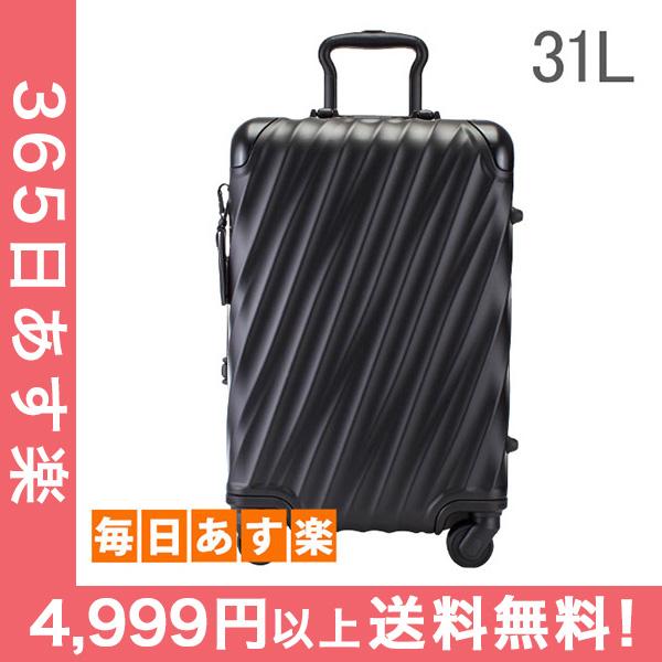トゥミ TUMI スーツケース 31L 4輪 19 Degree Aluminum インターナショナル・キャリーオン 036860MD2 マットブラック キャリーケース キャリーバッグ [4999円以上送料無料]