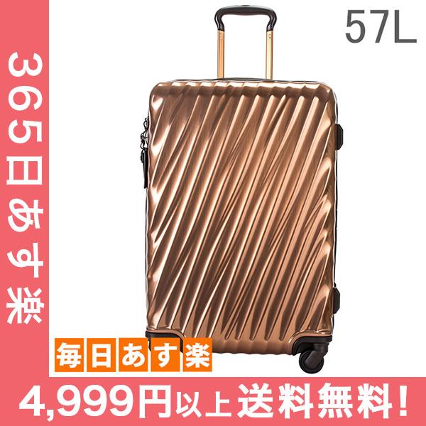 TUMI トゥミ スーツケース 57L ショート・トリップ・パッキングケース 0228664COP2 コッパー(Copper) 19 Degree Polycarbonate Short Trip Packing Case Copper キャリーケース キャリーバッグ [4999円以上送料無料]