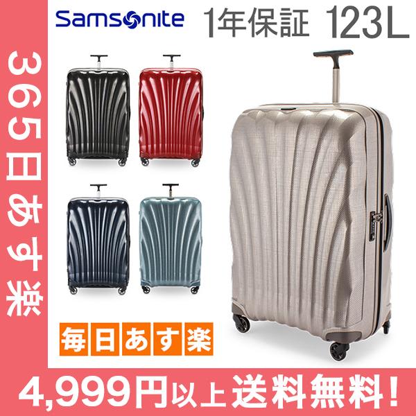 【1年保証】 サムソナイト Samsonite スーツケース 123L 軽量 コスモライト3.0 スピナー 81cm 73352 Cosmolite 3.0 SPINNER 81/30 FL2 キャリーバッグ [4,999円以上送料無料]