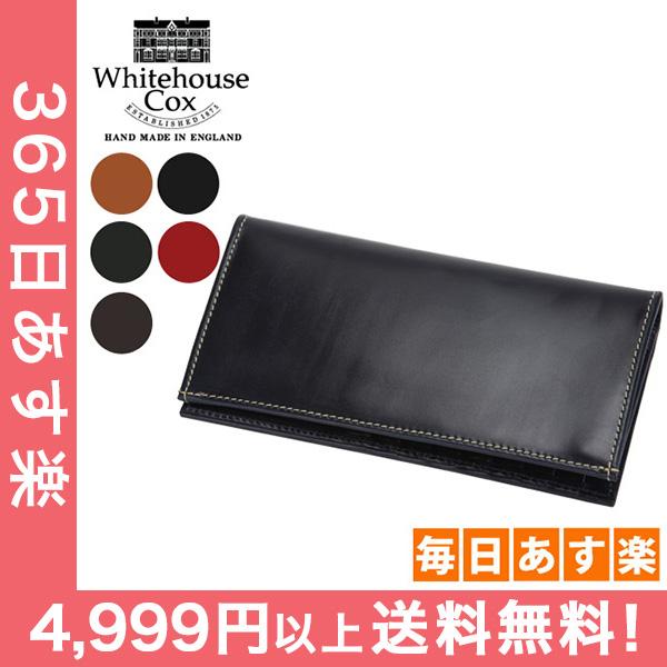 Whitehouse Cox ホワイトハウスコックス Fold Tab Purse CLOSE 9.0 × 17.5cm OPEN 19.5 × 17.5cm S9697 財布 [4999円以上送料無料]