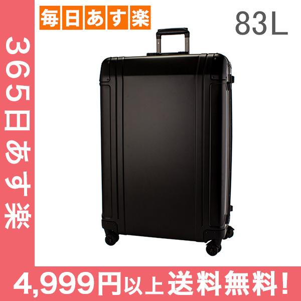 ゼロハリバートン Zero Halliburton スーツケース 83L アルミニウム Geo 3.0 Collection 28