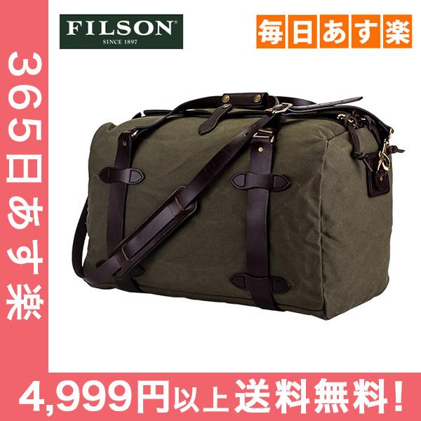 FILSON フィルソン 70325 Duffle Bag-Medium ダッフルバッグ(ミディアム) Otter Green オッターグリーン 70325-OT バック アウトドア ファッション [4999円以上送料無料]