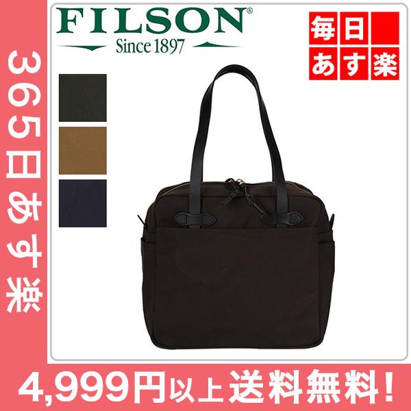 FILSON フィルソン Zippered Tote Bag ジッパートートバッグ 70261 [4999円以上送料無料]