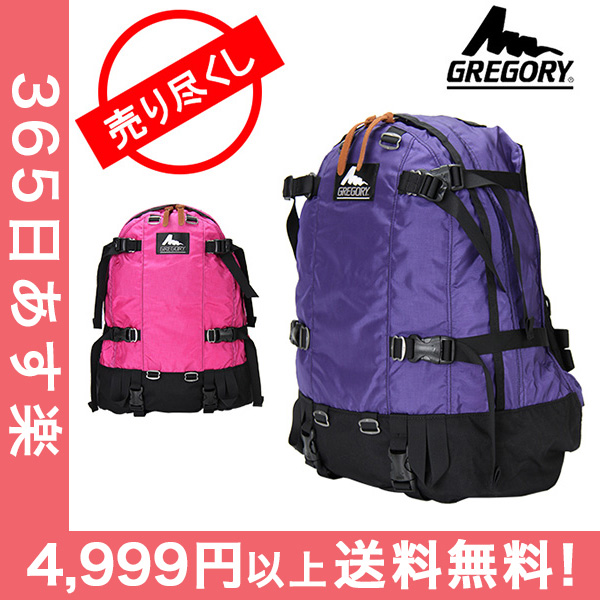 http   mail.ilmadecorator.com shizenkan-genki pqstkm00013 3 11882 ... 97b8b3390
